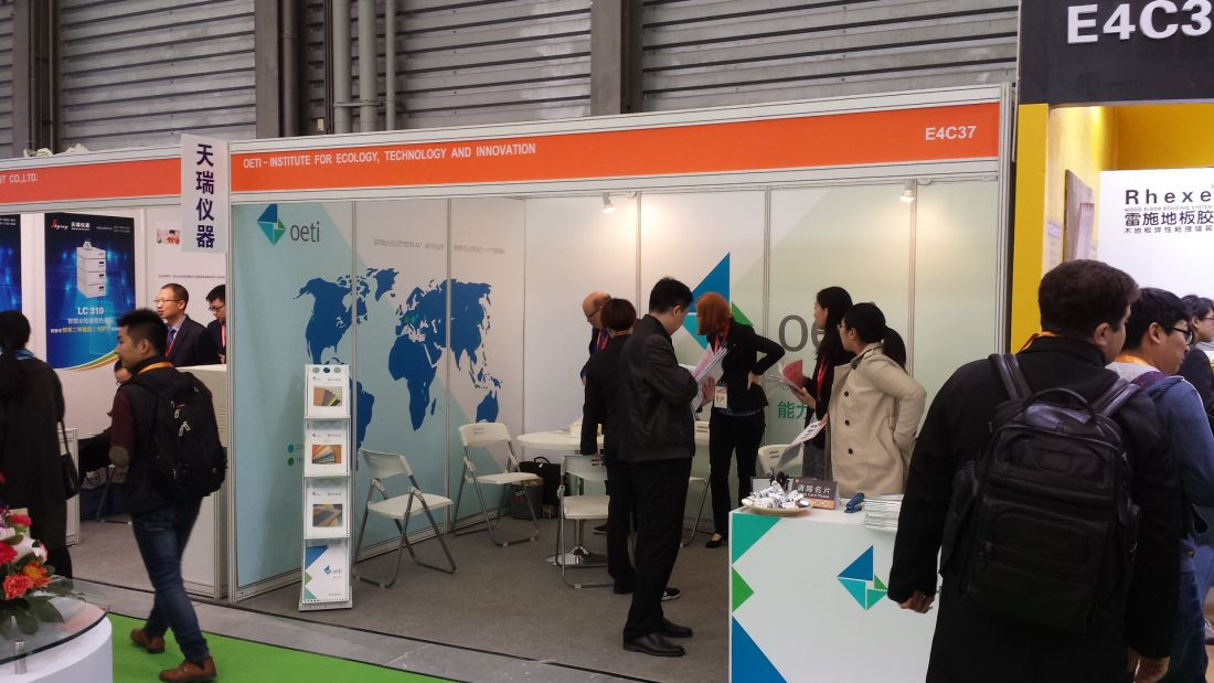 We are at Domotex Shanghai